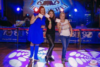 Концерт Haddaway! День рождения «Максимилианс», 10 октября 2019 - Ресторан «Максимилианс» Красноярск - 22