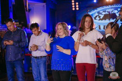 Концерт Haddaway! День рождения «Максимилианс», 10 октября 2019 - Ресторан «Максимилианс» Красноярск - 23