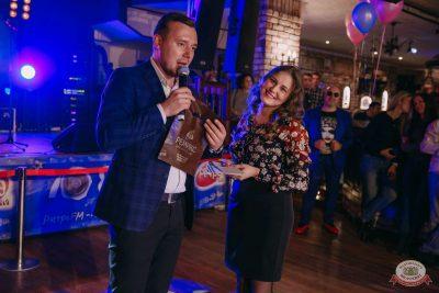 Концерт Haddaway! День рождения «Максимилианс», 10 октября 2019 - Ресторан «Максимилианс» Красноярск - 24