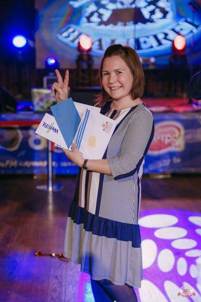 Концерт Haddaway! День рождения «Максимилианс», 10 октября 2019 - Ресторан «Максимилианс» Красноярск - 29