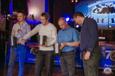 Концерт Haddaway! День рождения «Максимилианс», 10 октября 2019 - Ресторан «Максимилианс» Красноярск - 32