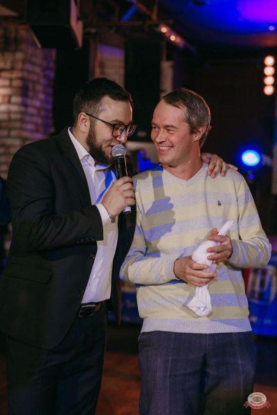 Концерт Haddaway! День рождения «Максимилианс», 10 октября 2019 - Ресторан «Максимилианс» Красноярск - 36
