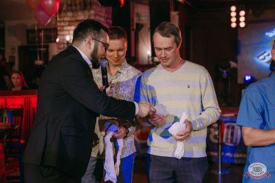 Концерт Haddaway! День рождения «Максимилианс», 10 октября 2019 - Ресторан «Максимилианс» Красноярск - 37