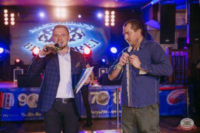Концерт Haddaway! День рождения «Максимилианс», 10 октября 2019 - Ресторан «Максимилианс» Красноярск - 38
