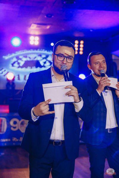 Концерт Haddaway! День рождения «Максимилианс», 10 октября 2019 - Ресторан «Максимилианс» Красноярск - 39