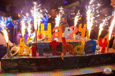 Концерт Haddaway! День рождения «Максимилианс», 10 октября 2019 - Ресторан «Максимилианс» Красноярск - 40