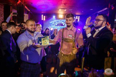 Концерт Haddaway! День рождения «Максимилианс», 10 октября 2019 - Ресторан «Максимилианс» Красноярск - 41