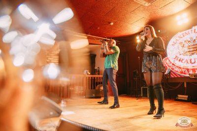 Концерт Haddaway! День рождения «Максимилианс», 10 октября 2019 - Ресторан «Максимилианс» Красноярск - 47
