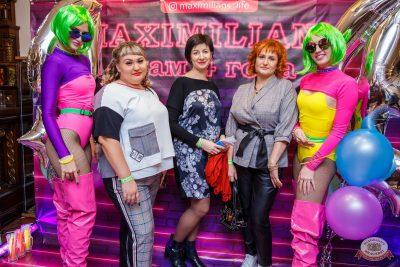 Концерт Haddaway! День рождения «Максимилианс», 10 октября 2019 - Ресторан «Максимилианс» Красноярск - 5