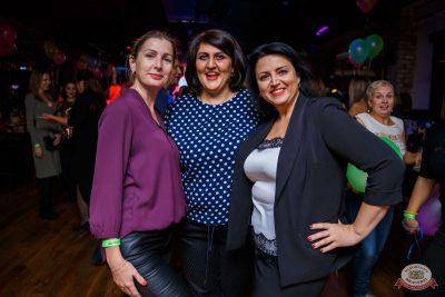 Концерт Haddaway! День рождения «Максимилианс», 10 октября 2019 - Ресторан «Максимилианс» Красноярск - 51