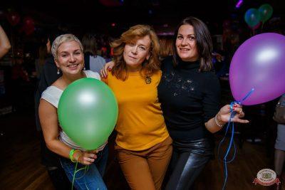 Концерт Haddaway! День рождения «Максимилианс», 10 октября 2019 - Ресторан «Максимилианс» Красноярск - 52