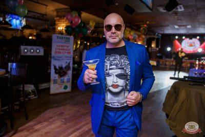 Концерт Haddaway! День рождения «Максимилианс», 10 октября 2019 - Ресторан «Максимилианс» Красноярск - 55
