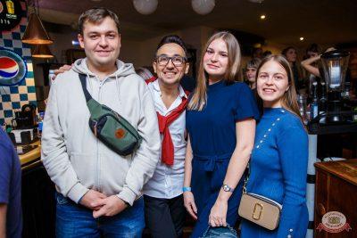 «Дыхание ночи»: Dj Nil, 19 октября 2019 - Ресторан «Максимилианс» Красноярск - 14