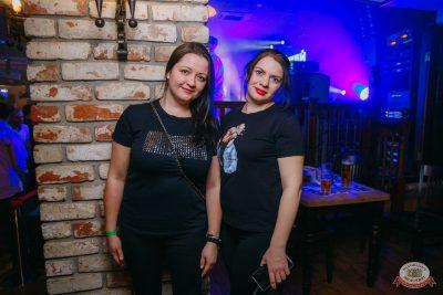 «Дыхание ночи»: Dj Nil, 19 октября 2019 - Ресторан «Максимилианс» Красноярск - 15