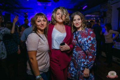 «Дыхание ночи»: Dj Nil, 19 октября 2019 - Ресторан «Максимилианс» Красноярск - 20