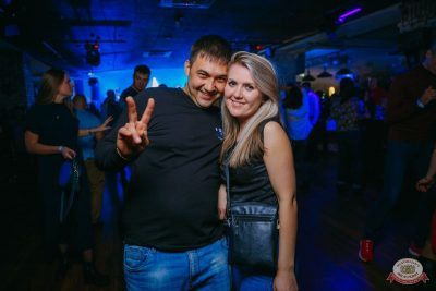 «Дыхание ночи»: Dj Nil, 19 октября 2019 - Ресторан «Максимилианс» Красноярск - 22