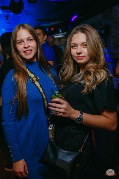 «Дыхание ночи»: Dj Nil, 19 октября 2019 - Ресторан «Максимилианс» Красноярск - 23
