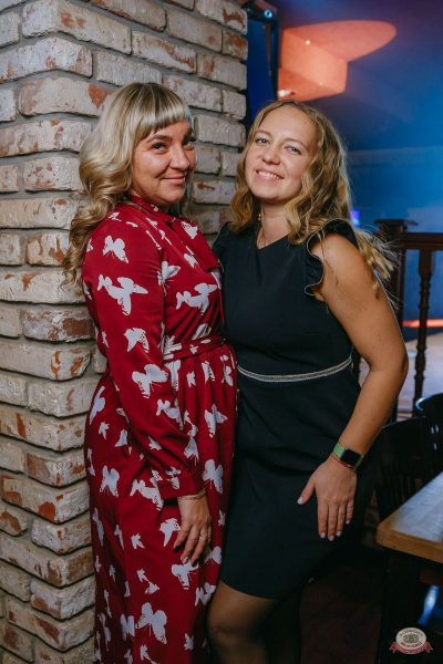 «Дыхание ночи»: Dj Nil, 19 октября 2019 - Ресторан «Максимилианс» Красноярск - 33