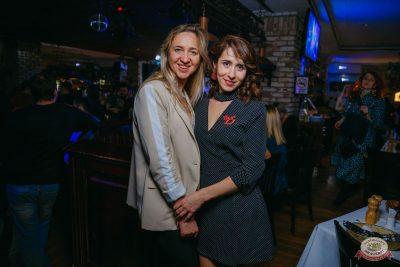 «Дыхание ночи»: Dj Nil, 19 октября 2019 - Ресторан «Максимилианс» Красноярск - 35