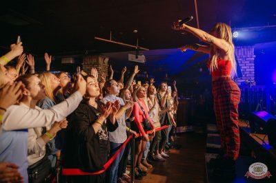 Рита Дакота, 24 октября 2019 - Ресторан «Максимилианс» Красноярск - 24