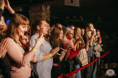Рита Дакота, 24 октября 2019 - Ресторан «Максимилианс» Красноярск - 28