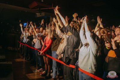 Рита Дакота, 24 октября 2019 - Ресторан «Максимилианс» Красноярск - 30