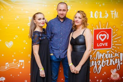 Рита Дакота, 24 октября 2019 - Ресторан «Максимилианс» Красноярск - 34
