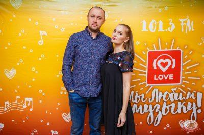 Рита Дакота, 24 октября 2019 - Ресторан «Максимилианс» Красноярск - 38
