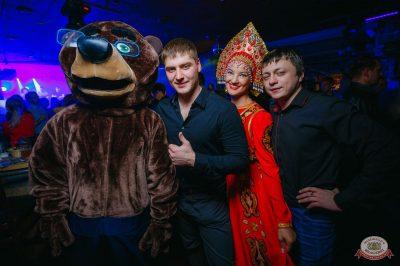 «Дыхание ночи»: party a la russe, 25 октября 2019 - Ресторан «Максимилианс» Красноярск - 21