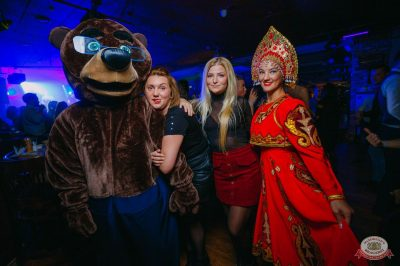 «Дыхание ночи»: party a la russe, 25 октября 2019 - Ресторан «Максимилианс» Красноярск - 22