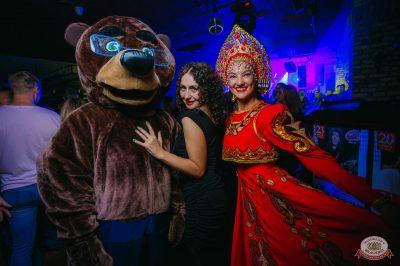 «Дыхание ночи»: party a la russe, 25 октября 2019 - Ресторан «Максимилианс» Красноярск - 23