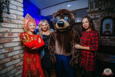 «Дыхание ночи»: party a la russe, 25 октября 2019 - Ресторан «Максимилианс» Красноярск - 26