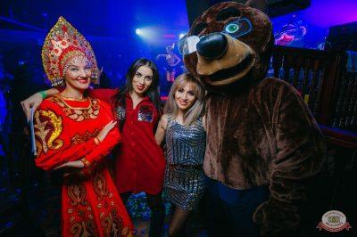«Дыхание ночи»: party a la russe, 25 октября 2019 - Ресторан «Максимилианс» Красноярск - 27