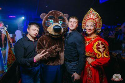 «Дыхание ночи»: party a la russe, 25 октября 2019 - Ресторан «Максимилианс» Красноярск - 32