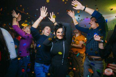 «Дыхание ночи»: party a la russe, 25 октября 2019 - Ресторан «Максимилианс» Красноярск - 36