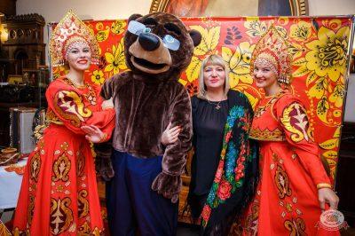 «Дыхание ночи»: party a la russe, 25 октября 2019 - Ресторан «Максимилианс» Красноярск - 5