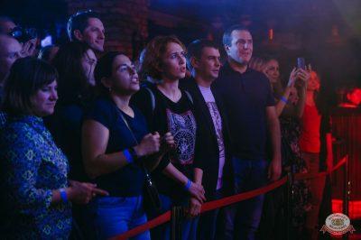 Группа «Крематорий», 31 октября 2019 - Ресторан «Максимилианс» Красноярск - 19
