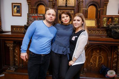 Группа «Крематорий», 31 октября 2019 - Ресторан «Максимилианс» Красноярск - 37