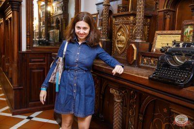 Группа «Крематорий», 31 октября 2019 - Ресторан «Максимилианс» Красноярск - 38