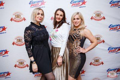 «Дыхание ночи»: Dj Cosmo&Skoro, 9 ноября 2019 - Ресторан «Максимилианс» Красноярск - 1