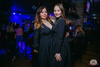 «Дыхание ночи»: Dj Cosmo&Skoro, 9 ноября 2019 - Ресторан «Максимилианс» Красноярск - 20