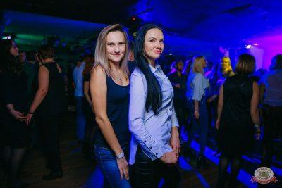 «Дыхание ночи»: Dj Cosmo&Skoro, 9 ноября 2019 - Ресторан «Максимилианс» Красноярск - 28