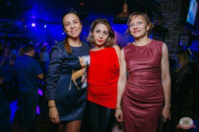 «Дыхание ночи»: Dj Cosmo&Skoro, 9 ноября 2019 - Ресторан «Максимилианс» Красноярск - 30