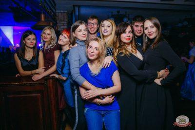 «Дыхание ночи»: Dj Cosmo&Skoro, 9 ноября 2019 - Ресторан «Максимилианс» Красноярск - 33