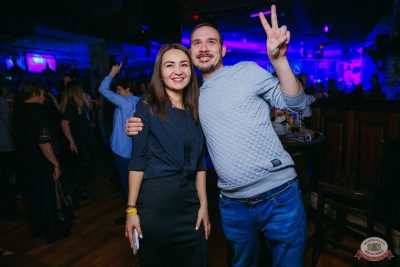 «Дыхание ночи»: Dj Cosmo&Skoro, 9 ноября 2019 - Ресторан «Максимилианс» Красноярск - 36