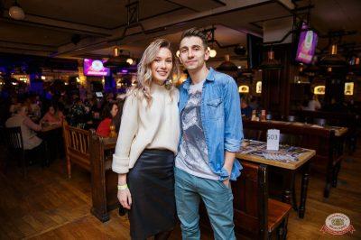 Света, 14 ноября 2019 - Ресторан «Максимилианс» Красноярск - 18
