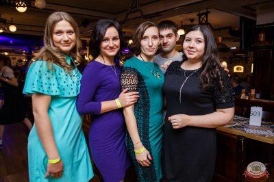 Света, 14 ноября 2019 - Ресторан «Максимилианс» Красноярск - 19