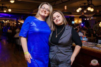 Света, 14 ноября 2019 - Ресторан «Максимилианс» Красноярск - 20
