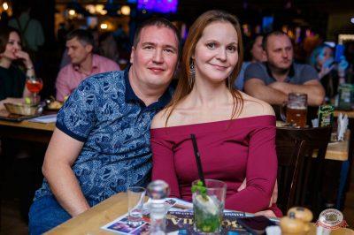 Света, 14 ноября 2019 - Ресторан «Максимилианс» Красноярск - 21