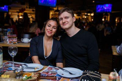 Света, 14 ноября 2019 - Ресторан «Максимилианс» Красноярск - 22